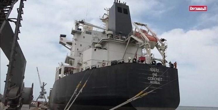20 کشتی حامل مواد غذایی و فراورده های نفتی در توقیف ائتلاف سعودی است
