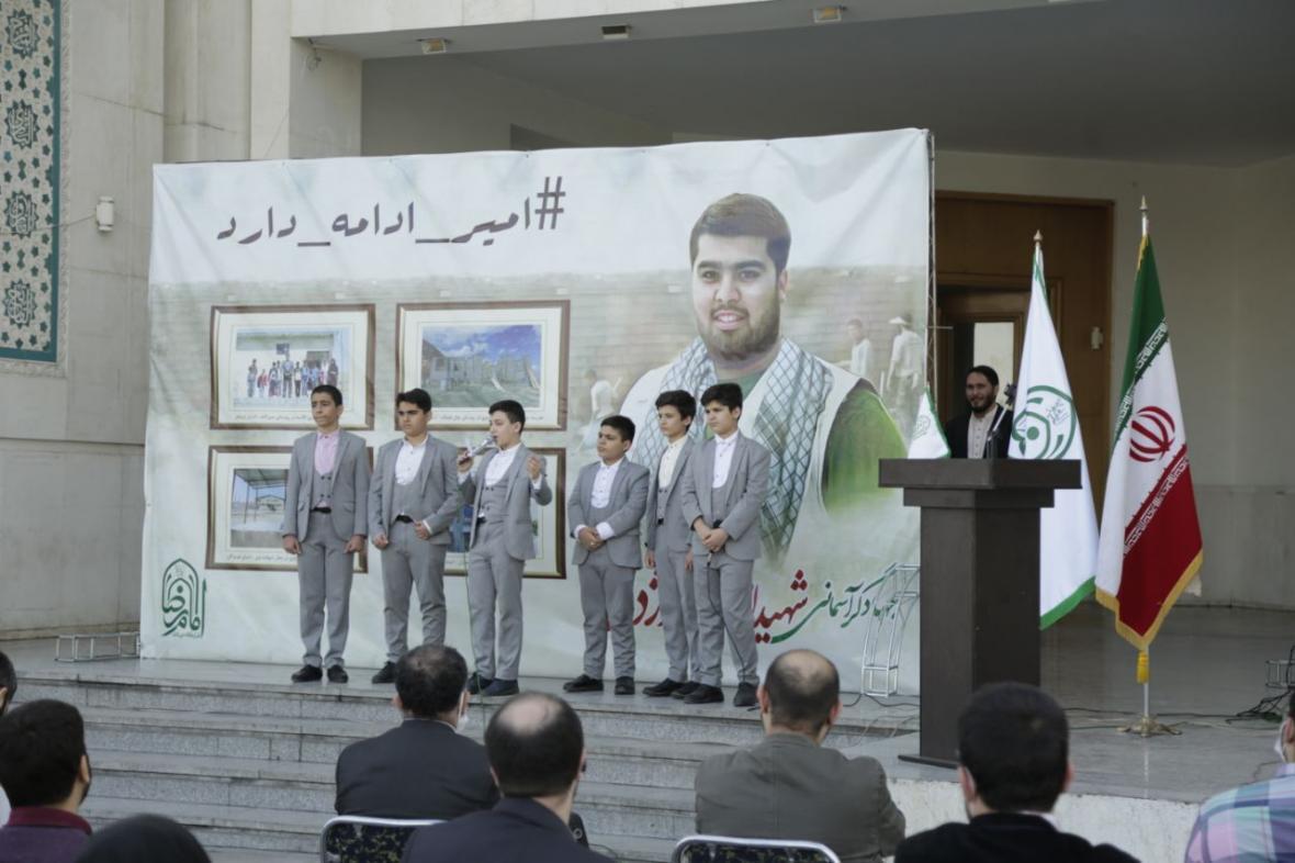 افتتاح پنجمین پروژه عام المنفعه سقاخانه شهید امیر محمد اژدری در مسجد 72 تن میدان آزادی