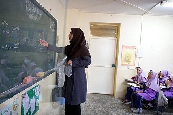 خبر خوش به معلمان ، مصوبه اصلاح نظام رتبه بندی معلمان ابلاغ شد