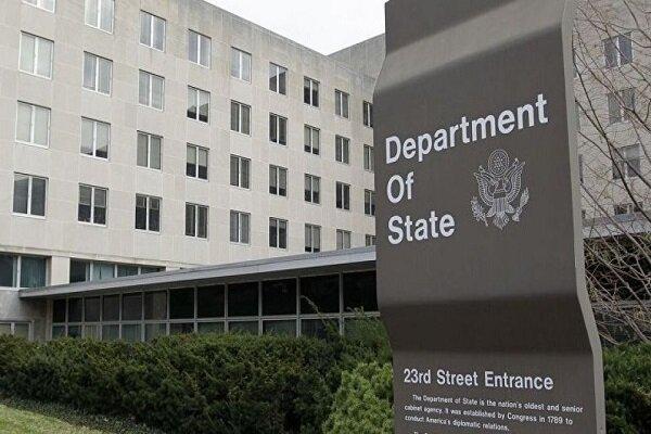 جایزه 20 میلیون دلاری آمریکا برای دستگیری سه مقام سابق ونزوئلا