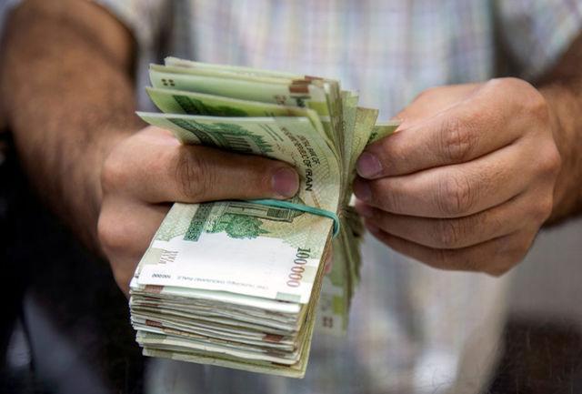 بانک مرکزی: پرونده وام کرونایی تا آخر مهر بسته می گردد